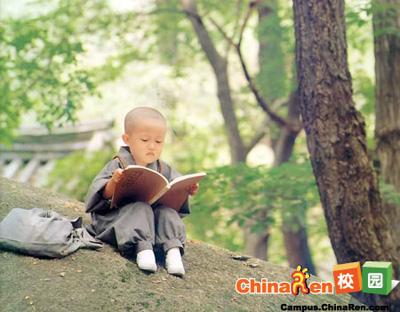 Prog – Samedi 07 Mai : Rencontre avec le bouddhisme