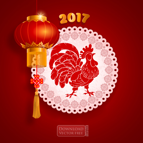 vector 4867 Reooster 2017 chease new year